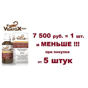 ВИДАТОКС - VIDATOX - 3 шт.